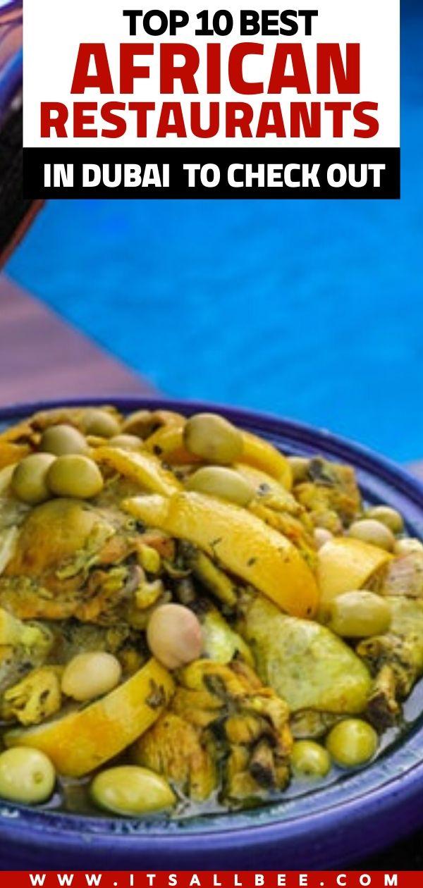 African restaurant dubai marina | kiss nigerian restaurant dubai | Nigerian food restaurant in Duba