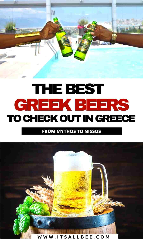 greek beers list