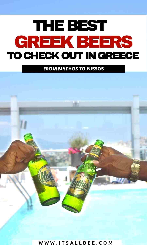 best beer in greece