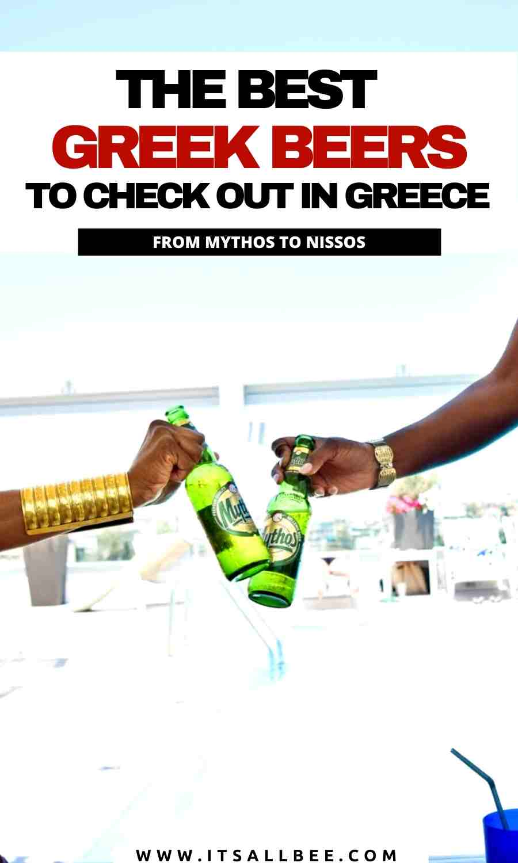 greek lager brands