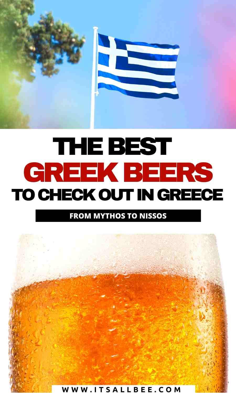 greek beer brands